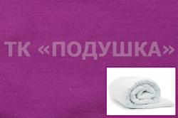 Купить фиолетовый трикотажный пододеяльник в Уфе